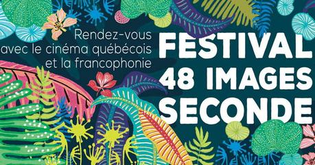 Festival 48 images seconde à Montpellier