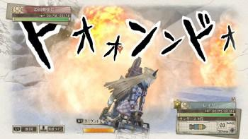 Valkyria Chronicles 4 précommandes ps4 xbox one switch1