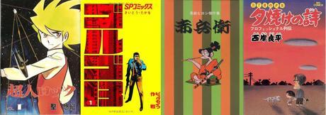 Le classement des manga les plus vieux en cours de prépublication au Japon