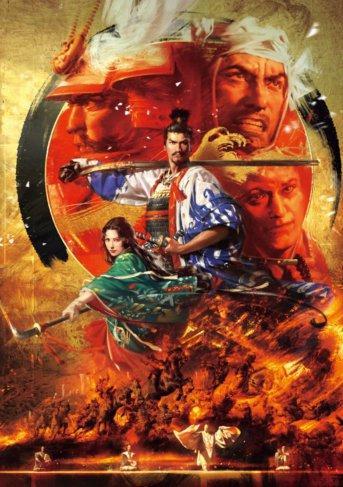 Nobunaga's Ambition Taishi date de sortie124