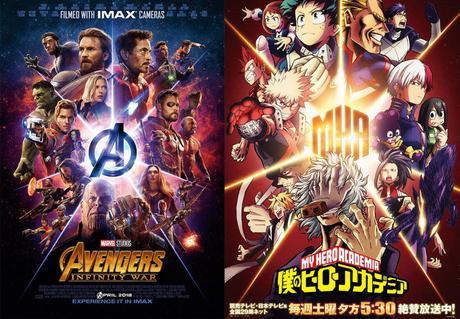 Une collaboration My Hero Academia x Avengers: Infinity War