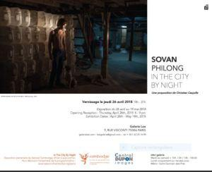Galerie LEE   SOVAN PHILONG               « In the city by night »  26 Avril au 19 Mai 2018