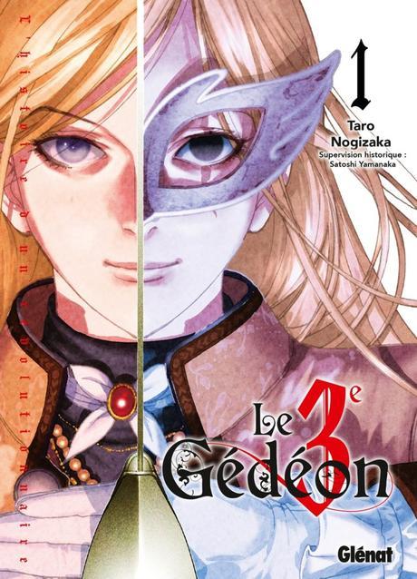 Fin annoncée pour le manga Le Troisième Gédéon