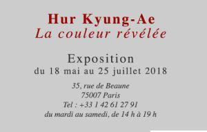 Galerie Berès   exposition  Hur Kyung-Ae « La couleur révélée » 18 Mai au 25 Juillet 2018