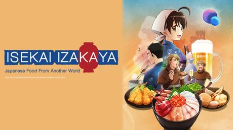 L'animé Isekai Izakaya: Japanese Food From Another World en VOSTFR sur Crunchyroll