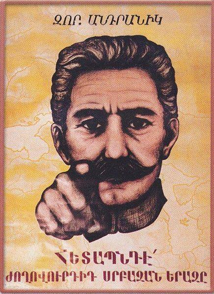 General Antranik Toros Ozanian Poursuivez le reve sacre de vore peuple