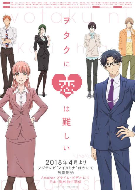 Onze épisodes pour la série animée de Otaku Otaku (Wotaku ni Koi ha Muzukashii)