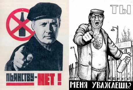 soviet-temperance-and-anti-temperance-poster-1985
