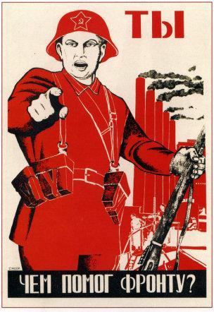 WW2 URSS 1941 Comment as-tu aide le Front D.Moor