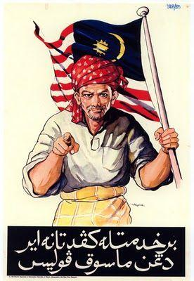 Malaysia 1951 Berkhidmatlah Kepada Tanahair A poster to persuade citizens to join the army. Illustrated by Hoessein Enas