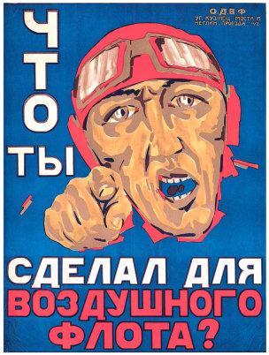 URSS 1923 Qu'as-tu fait pour l'armee de l'air,
