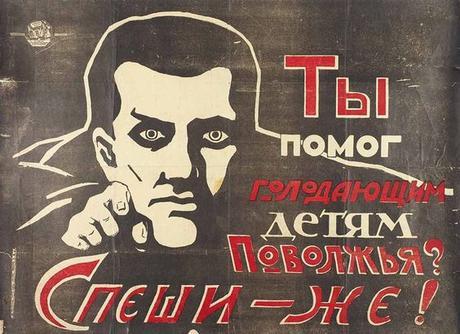 URSS 1921 Avez-vous aide les enfants affames de la region de la Volga Maison d'edition d'Etat de la RSFSR Znanie-sila