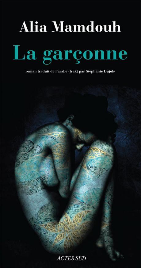 Les romanciers irakiens en leur pays