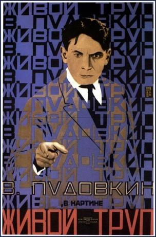 URSS 1929 Le Cadavre vivant The Living Corpse film de Fyodor Otsep affiche de Grigory Borisov et Pyotr Zhukov