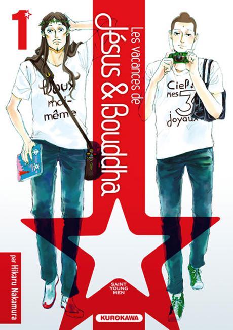 L'adaptation live du seinen manga Les Vacances de Jésus et Bouddha prévue cet été