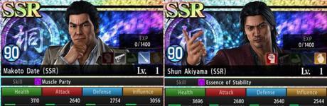 clan kiryu yakuza 6