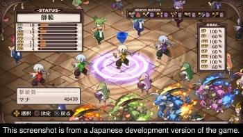 disgaea 1 complete ps4 switch1
