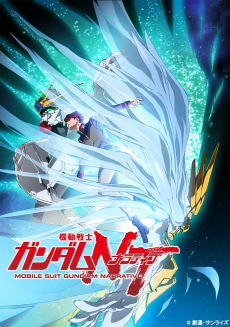 Gundam Narrative et Gundam Hathaway : les nouveaux projets animés de la franchise Gundam