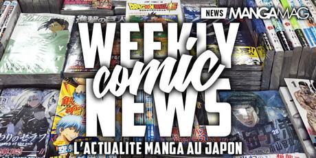 Weekly Comic News