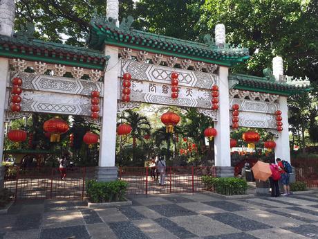 Jardin Chinois, Rizal Park, Manille