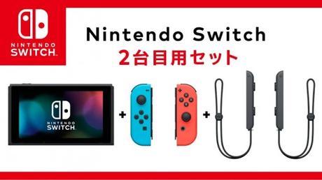 La Switch vendue sans dock au Japon