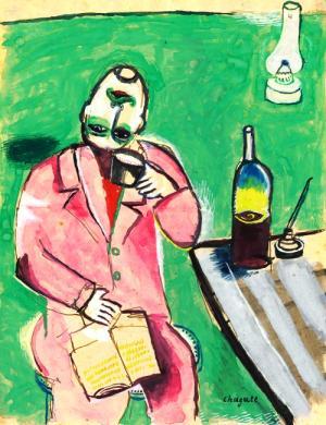 Chagall  Le Poète à tête renversée  2