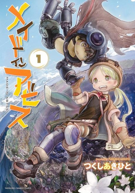 Made in Abyss – Tome 1