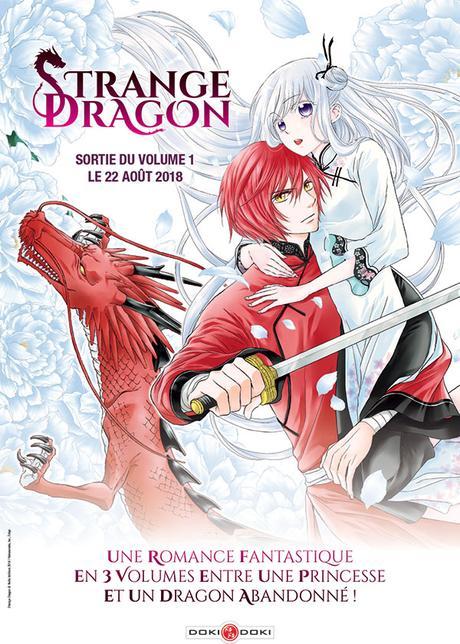 Le shôjo manga Strange Dragon de Keiko ISHIHARA annoncé chez Doki-Doki
