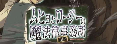 Une date de lancement pour l'adaptation animée du shônen manga Muhyo & Rôji