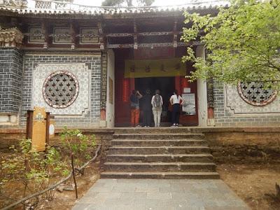 三皇殿, Sanhuang Dian.Temple des trois Empereurs, toujours sur Weibaoshan