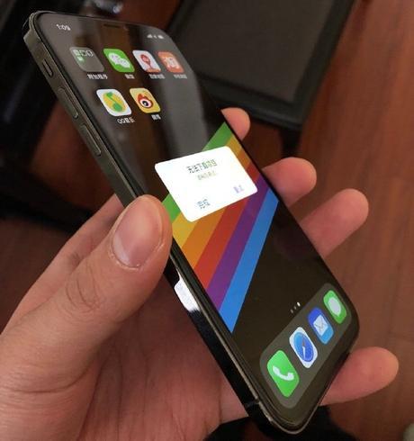 iPhone SE 2 : la recharge sans fil évoquée une nouvelle fois