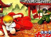 édition deluxe numérique pour manga Zatchbell (Konjiki Gash Bell!!)