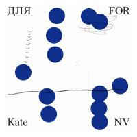 Kate NV ' для FOR
