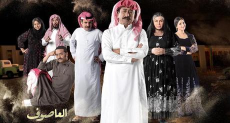 La politique du feuilleton (2/2) : l'Arabie saoudite refait le passé