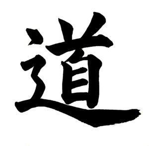 kanjis - Do