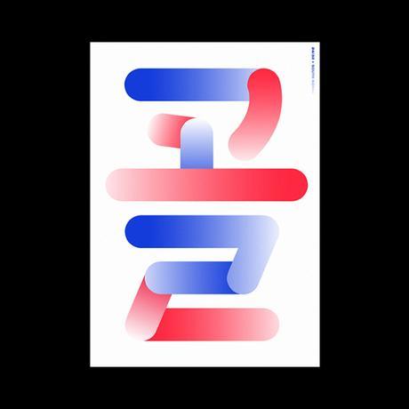 Le graphiste Tom Anders Watkins signe une affiche pour chaque équipe de la Coupe du Monde de Football