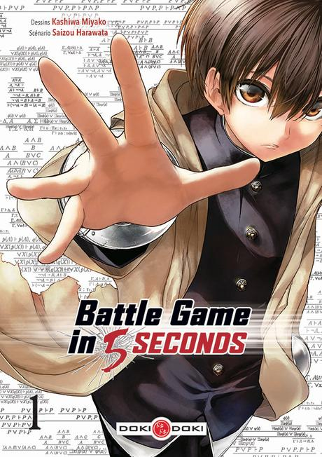 Le manga Battle Game in 5 Seconds de Kashiwa MIYAKO et Saizou HARAWATA chez Doki-Doki