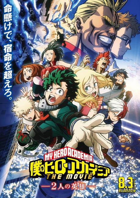 Le film My Hero Academia: Two Heroes en France chez VIZ Media
