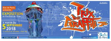 Lancement du PRIX du GRAFFITI & du STREET ART 2018 // inscriptions au 15 aout 2018