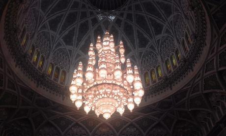 Mascate, capitale du Sultanat d'Oman