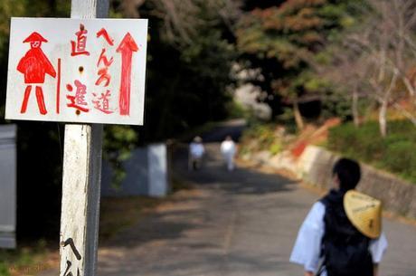 Découvrir le Japon hors des sentiers battus
