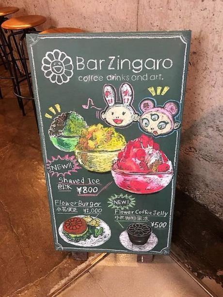 J'ai testé… le café Zingaro à Nakano, Tokyo