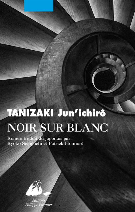 Un roman de Tanizaki exhumé