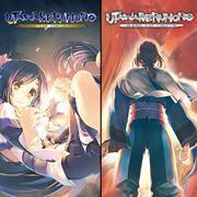 Mise à jour du PlayStation Store du 16 juillet 2018 Utawarerumono Deception and Truth Bundle