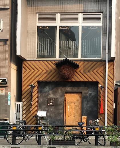 En promenade : Le quartier de Shōtō à Tokyo