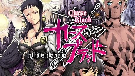 [Décès] Le mangaka Hiroshi KAJIYAMA (Dual Soul One Body, Curse Blood) nous a quittés