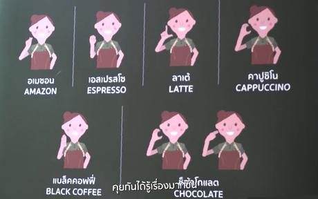 Thaïlande des Amazon-café gérés par les malentendants (vidéo)