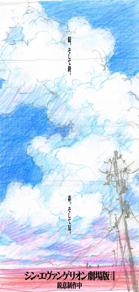 Le long métrage Evangelion: 3.0+1.0 annoncé au Japon en 2020