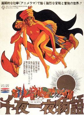 Les Mille et Une Nuits - Senya Ichiya monogatari, Eichi Yamamoto (1969)