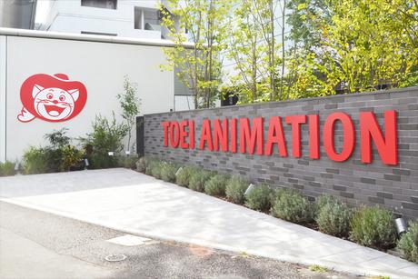 Le Toei Animation Museum ouvre ses portes au Japon fin juillet